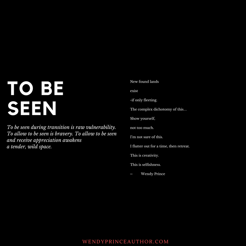To Be Seen